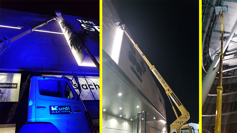 Truck Mounted Lift Lebanon 3