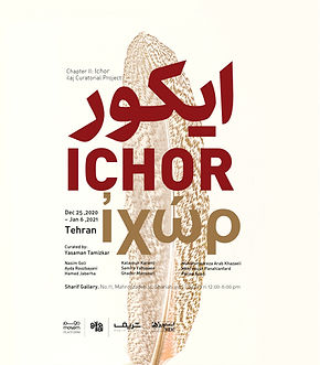 ChapterII-Ichor_Poster.jpg