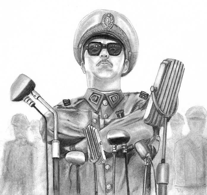 Los Dictadores