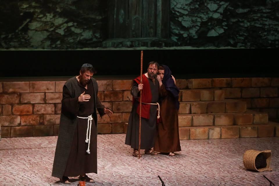 Simón Judas