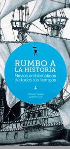 Cabecera_Rumbo.jpg