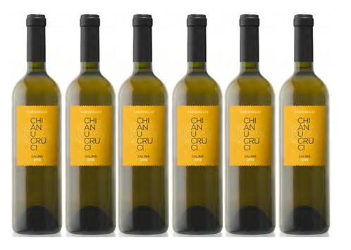 CHIANU CUNCI 2018 0.75L - 6 bottles - ANTONINO CARAVAGLIO - 17.7€/bottle