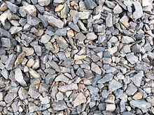 small black basalt.jpg
