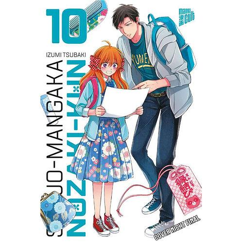 Shojo-Mangaka Nozaki-kun - Band 10 (Manga | Manga Cult)