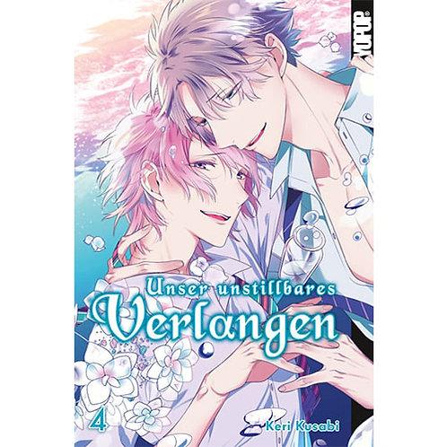 Unser unstillbares Verlangen - Band 4 (Manga | TokyoPop)