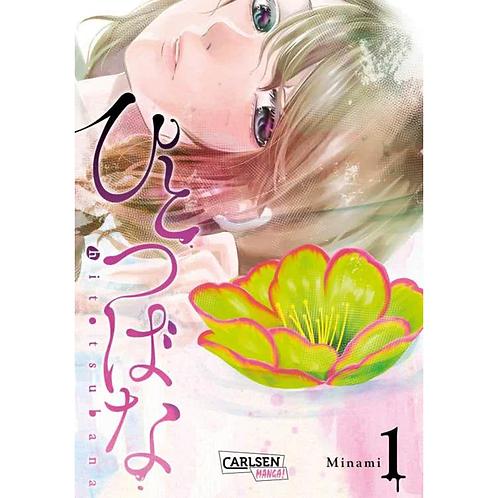 Hitotsubana - Band 01 (Manga | Carlsen)