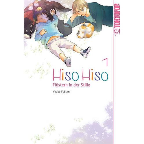 Hiso Hiso – Flüstern in der Stille - Band 1 (Manga   Tokyopop)