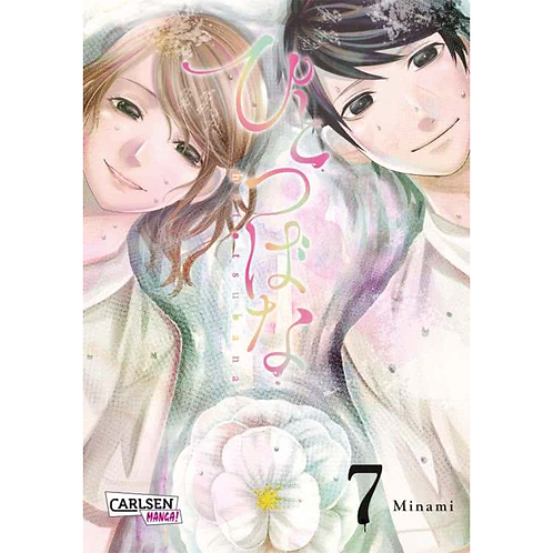 Hitotsubana - Band 07 (Manga | Carlsen)