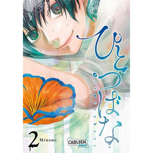 Hitotsubana - Band 02 (Manga | Carlsen)