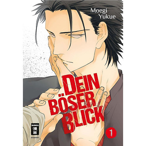 Dein böser Blick - Band 1 (Manga | Egmont Manga)