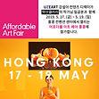 instagram_1card_aaf_hk2019.jpg