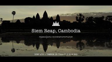 【レビュー】SONY α7III + TAMRON 28-75mm F2.8 Di III RXD | Siem Reap, Cambodia