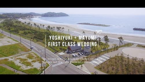 """【ウェディング映像】""""FIRST CLASS WEDDING"""" ふたりの想いを載せて、特別な結婚式にご招待"""