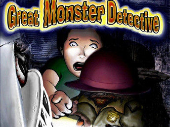 First Monster Detective Agency Adventure Reaches Hungry Readers