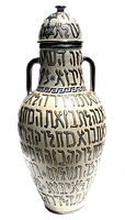 Moroccan Urn 1a.png