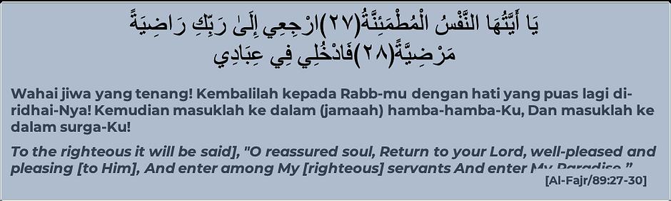 Surah Al Fajr.png
