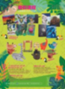 2020  leaflet ad j-01.jpg