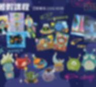 final  summer ad 2019 (website).jpg