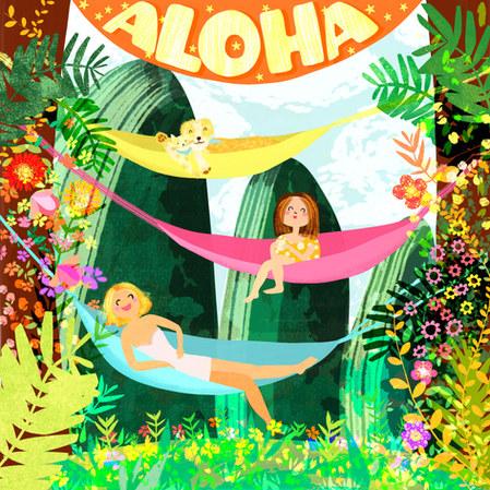 Aloha!2020.7