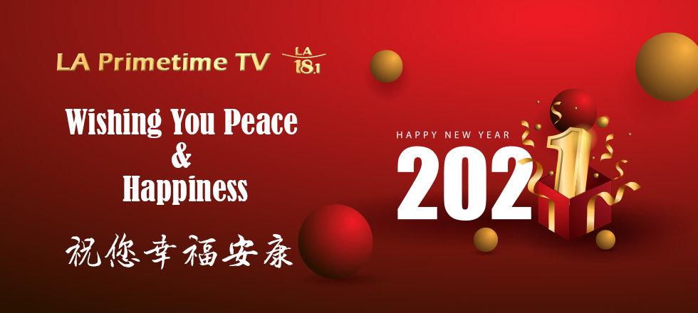 new year banner 2021.jpg