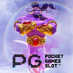 แนะนำเกมค่าย PG Slot
