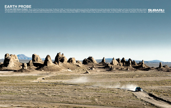 01.Earthprobe.jpg