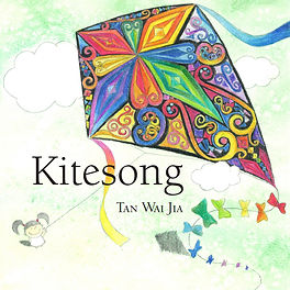 kitesong-cover-image.jpg