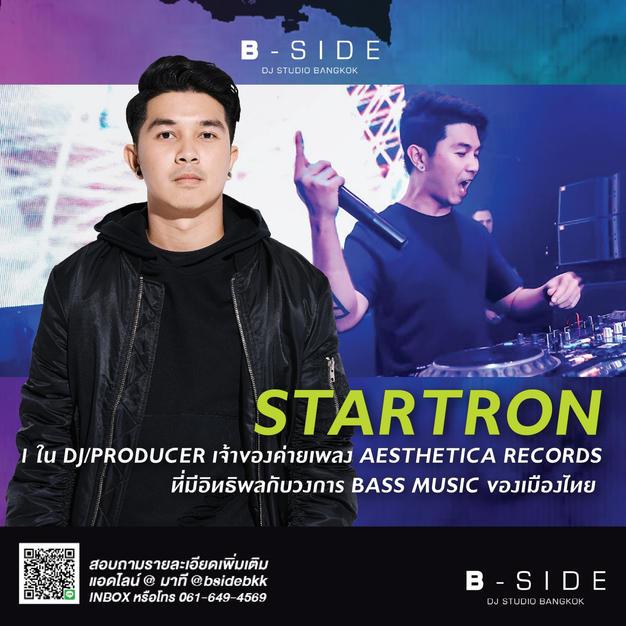 Startron