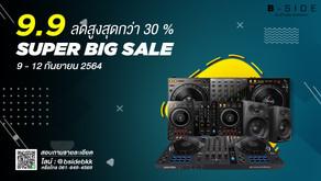 9.9 Super  Big Sale อุปกรณ์ DJ ลดสูงสุดกว่า 30%