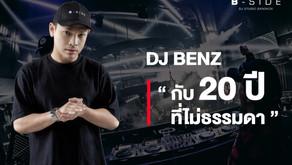 DJ BENZ กับ 20 ปี ที่ไม่ธรรมดา