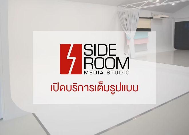 Side-Price_200227_0004.jpg