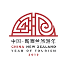 China NZ Tourism Year Logo