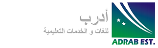 شعار أدرب