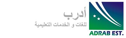 Adrab LES Logo