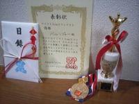 20090706_0004.jpg