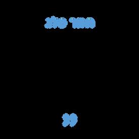 קוראים ממליצים-01.png