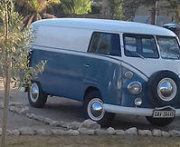 Splitty 1_edited.jpg