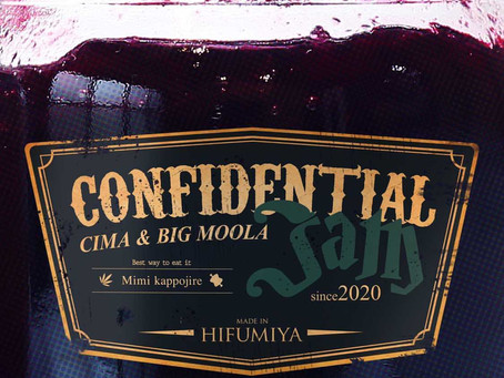 "【Ghost Lamp ビート提供】CIMA & BIG MOOLA ""Confidential Jam"" 配信スタート!"