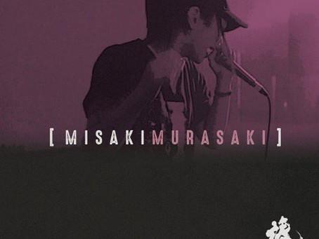 椿 1st ALBUM「美咲紫」11/22RELEASE