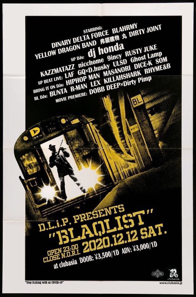 BLAQLIST club asia DLiP RECORDS dj honda BLAHRMY Miles Word Dusty Husky