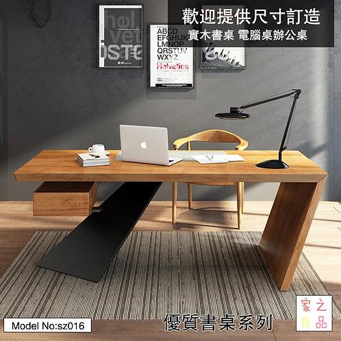 (包送貨)實木書桌辦公桌電腦桌  尺寸可定製(需要自己組裝)(約8至15日送到)