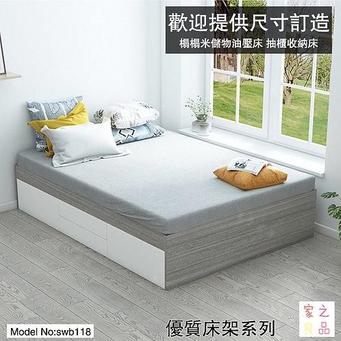 (包運費)榻榻米儲物油壓床 簡約抽櫃收納床 尺寸可定製 (需要自己組裝)(約20至28日送到)