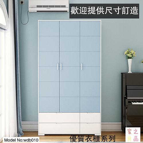 (包運費)三門四抽櫃桶  現代簡約衣櫃 歡迎提供尺寸訂做 (需要自己組裝)(約10至14日送到)