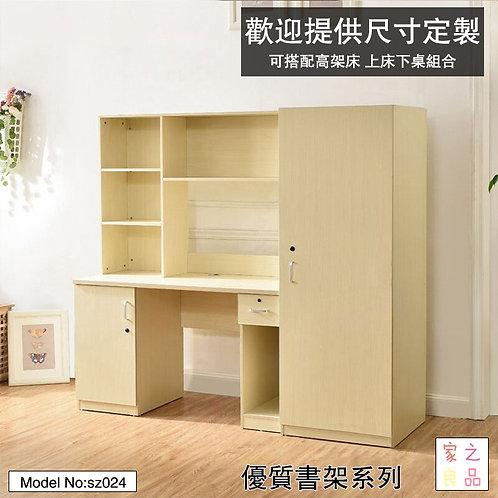 (包運費)搭配高架床書桌 電腦桌 衣櫃 上床下桌組合書桌 尺寸可定製 (需要自己組裝)(約24至30日送到)
