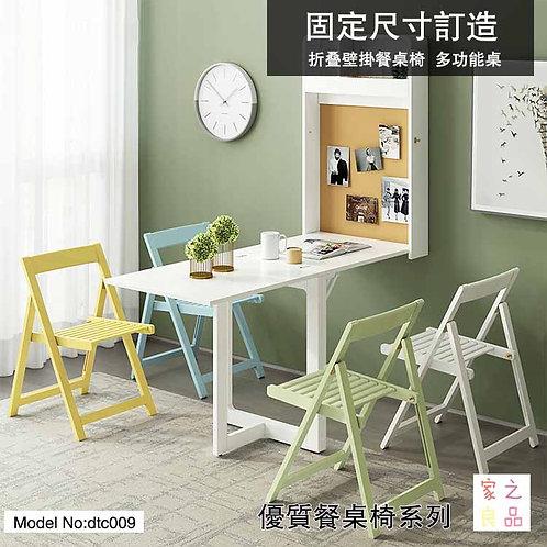 (包運費)折叠掛壁餐桌 簡約多功能一體桌 不可定製 (需要自己組裝)(約22至30日送到)