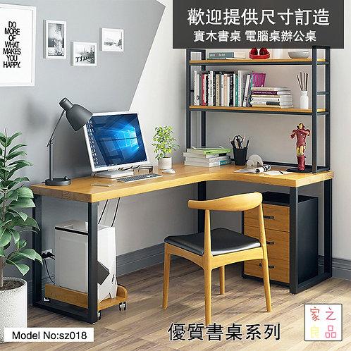 (包運費)實木L型書桌 轉角書桌電腦桌  尺寸可定製(需要自己組裝)(約8至15日送到)