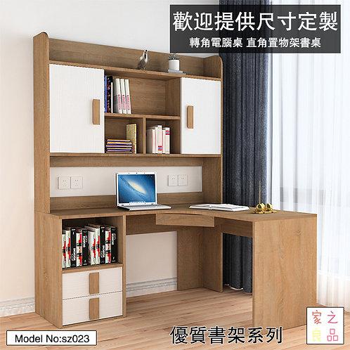 (包運費)轉角電腦書桌組合桌 直角置物架書桌 尺寸可定製 (需要自己組裝)(約20至28日送到)