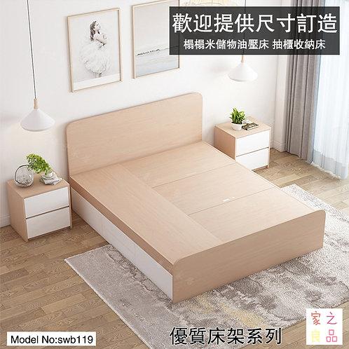 (包運費)儲物油壓床單人床雙人床 簡約抽櫃收納床 尺寸可定製 (需要自己組裝)(約20至28日送到)