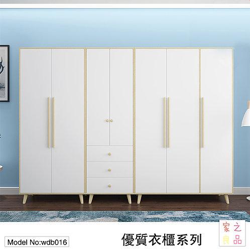 (包運費)雙門三門衣櫃 實木衣櫃  不可定製 (需要自己組裝)(約14至20日送到)