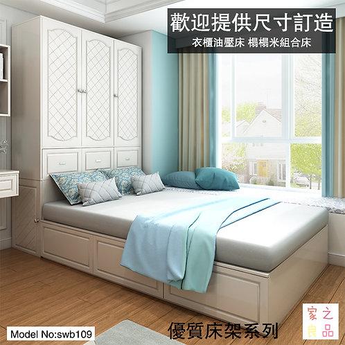 (包送貨)榻榻米 功能組合衣櫃床   尺寸可訂做 (可加錢安排師傅安裝)(約27至34日送到)